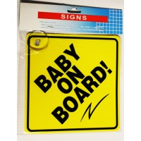 BABY ON BOARD SAFETY SIGN 1 PC DOUBLE SIDED + SUCTION HOOK FOR WINDSCREEN