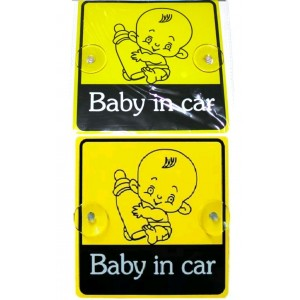 2 PCS BABY IN CAR SIGNS VEHICLE CHILD SAFETY BOARD